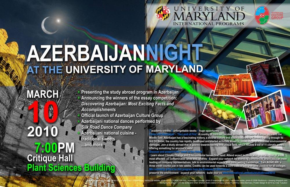 Azerbaijan Night at the University of Maryland poster, final version