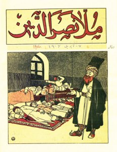 The cover of the first issue of Molla Nasreddin