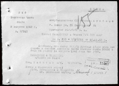 Bildiririk ki, mayor Yusufov Mustafa Abdul(la) oğlu 15 avqust 1942-ci ildə vətən uğrunda gedən döyüşlərdə həlak olmuşdur. Tarix: 3 avqust 1943-cü il