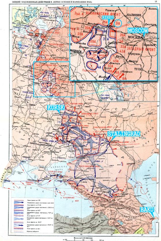 Общий ход военных действий в летне-осенней кампании 1942-го года, включая бои за Ржев.