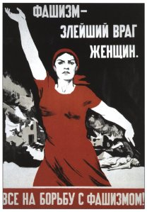 Fascism - bitterest enemy of women. Everybody to the fight with fascism! 1941 N. Vitolina