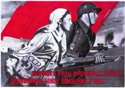 Cəbhə yoldaşları sıralarına yazıl, drujinaçı döyüşçünün köməkçi və dostudur! 1941. V. Koretskiy, V. Qitseviç