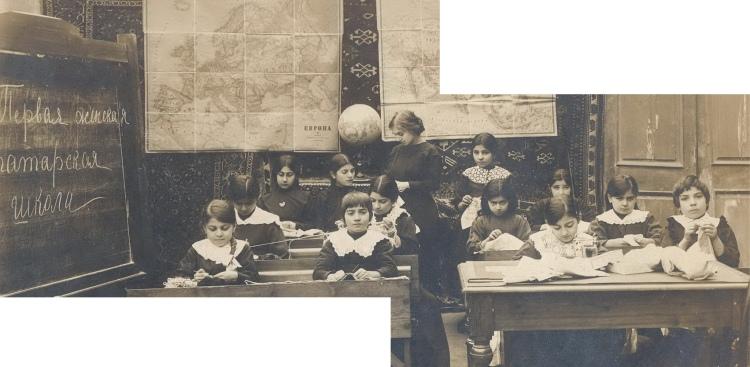 The first secular school for Muslim girls. Baku, 1911