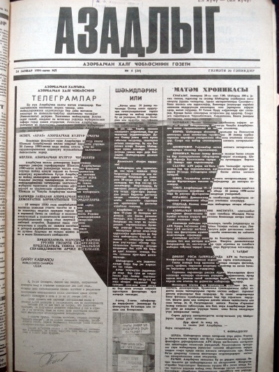 Azadlyq newspaper, 24 January 1991, issue No.4 (34). Courtesy of Azerbaijan National Library
