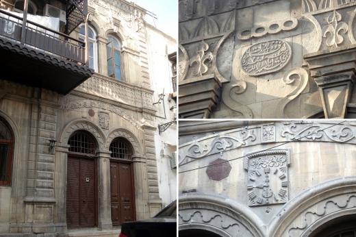 The stone clock on Kichik Qala Street shows 9 hours sharp.