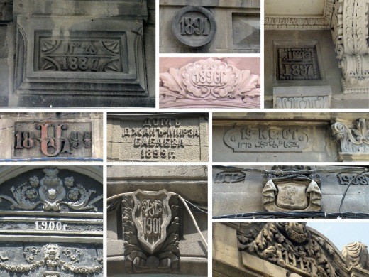 Collage of architectural elements showing construction dates. Photos by Anar Gasimov