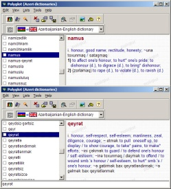 Namus and qeyrət in Polyglot electronic dictionary.