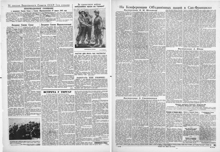 """Photos by Ustinov in """"Komsomolskaya Pravda"""". 28 April 1945, Saturday. No.100 (6120). Source: Archive of """"Komsomolskaya Pravda"""" newspaper, 1941-1945"""