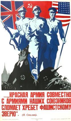 poster-1943-1257548_original