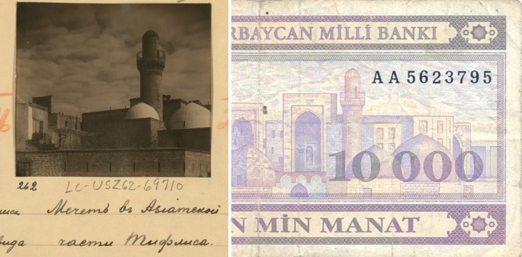 "Black and white image of the photo with an incorrect title at page 32 of the ""Views in the Caucasus and Black Sea area"" album (left) and the image of the Shirvanshahs' Palace complex on the old ten thousand manat banknote (right). Source: The Library of Congress and BanknoteIndex.com."