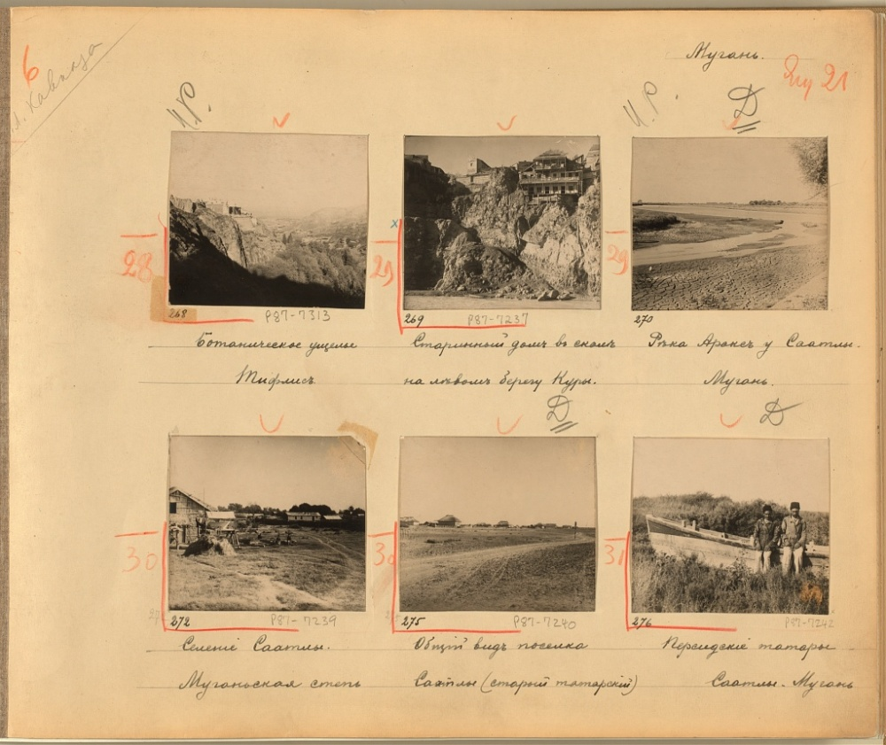 "Page 33 of the ""Views in the Caucasus and Black Sea area"" album. Source: The Library of Congress."
