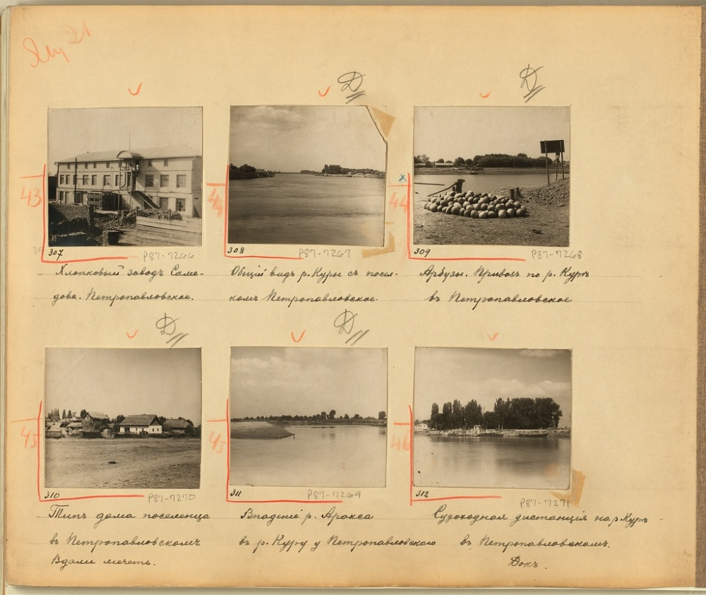 "Page 38 of the ""Views in the Caucasus and Black Sea area"" album. Source: The Library of Congress."